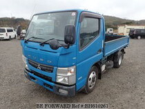 Used 2011 MITSUBISHI CANTER BH610261 for Sale for Sale