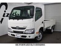 2020 TOYOTA DYNA TRUCK 2.0 LONG FULL