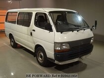 Used 1996 TOYOTA HIACE VAN BH621958 for Sale for Sale