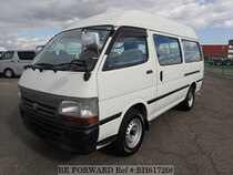 Used 2003 TOYOTA HIACE VAN BH617208 for Sale for Sale