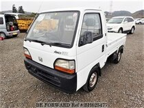Used 1995 HONDA ACTY TRUCK BH625477 for Sale for Sale
