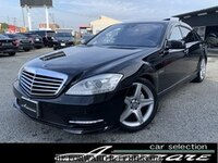 2010 MERCEDES-BENZ S-CLASS AMG SPORTS PACKAGE