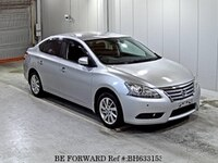 2014 NISSAN SYLPHY G