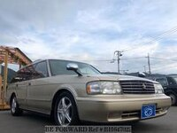 1995 TOYOTA CROWN STATION WAGON