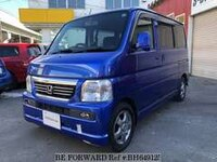 2007 HONDA VAMOS L LOW DOWN