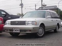 1997 TOYOTA CROWN STATION WAGON