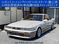 1989 TOYOTA SOARER 2.0 GT TWIN TURBO L