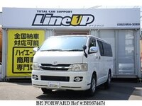 2008 TOYOTA REGIUSACE VAN 3.0 SUPER GL LONG TURBO