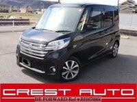 2015 NISSAN DAYZ ROOX HIGHWAY STAR TURBO