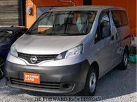 2014 NISSAN NISSAN OTHERS
