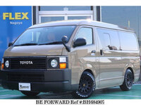 2015 TOYOTA HIACE VAN 3.0 SUPER GL D P W LONG MIDDLE R