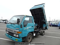 Used 1993 TOYOTA DYNA TRUCK BH686522 for Sale for Sale