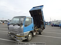 Used 1997 MITSUBISHI CANTER BH686523 for Sale for Sale