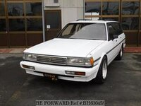 1993 TOYOTA MARK II WAGON