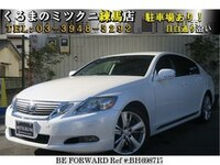 2010 LEXUS GS VERSION L