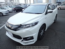 Used 2016 TOYOTA HARRIER HYBRID BH702893 for Sale for Sale
