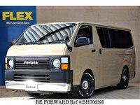 2012 TOYOTA HIACE VAN 2.0 SUPER GL LONG