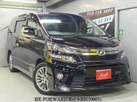 2013 TOYOTA VELLFIRE 2.4 Z GOLDEN EYES