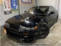 1992 NISSAN SILVIA 2.0KS CLUB SELECTION SUPER HICAS