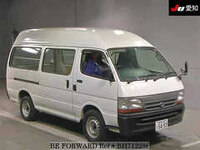 2004 TOYOTA REGIUSACE VAN DX B PACKAGE