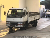 1999 MITSUBISHI CANTER HIGH DECK