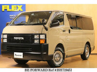 2007 TOYOTA HIACE VAN 2.5 SUPER GL LONG