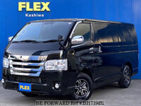 2018 TOYOTA HIACE VAN 2.0 SUPER GL LONG