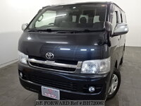 2007 TOYOTA HIACE VAN DT SUPER GL LONG