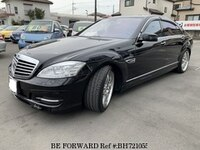 2006 MERCEDES-BENZ S-CLASS AMG SPORTS EDITION