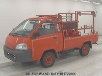 2002 TOYOTA LITEACE TRUCK FIRE ENGINE