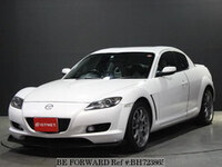 2007 MAZDA RX-8 TYPE S SAND BEIGE LEATHER PKG