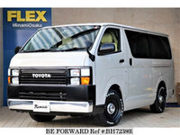 2014 TOYOTA HIACE VAN 2.0 SUPER GL LONG
