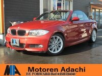 2008 BMW 1 SERIES M SPORTS PACKAGE