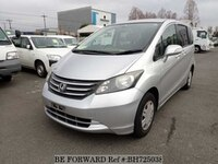 2009 HONDA FREED FLEX JUST SELECTION