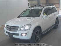Used 2007 MERCEDES-BENZ GL-CLASS BH727791 for Sale for Sale