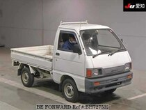 Used 1993 DAIHATSU HIJET TRUCK BH727532 for Sale for Sale