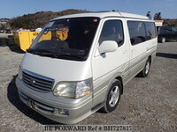 2000 TOYOTA HIACE WAGON SUPER CUSTOM G LIVING SALOON EX