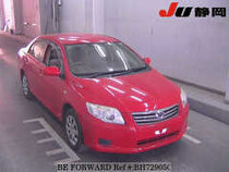Used 2011 TOYOTA COROLLA AXIO BH729050 for Sale for Sale