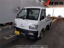 Used 1999 DAIHATSU HIJET TRUCK BH729051 for Sale for Sale
