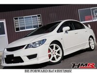 2008 HONDA CIVIC TYPE R 2