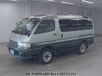 1998 TOYOTA HIACE WAGON SUPER CUSTOM G