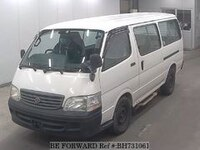 2001 TOYOTA HIACE WAGON DX LONG