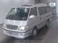2001 TOYOTA HIACE WAGON SUPER CUSTOM G