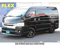 2017 TOYOTA HIACE WAGON 2.7GL LONG