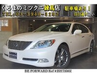 2007 LEXUS LS I PACKAGE