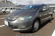 Used 2011 HONDA INSIGHT BH737584 for Sale for Sale