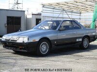 1984 NISSAN SKYLINE 2.0RS-X TURBO IC