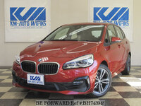 2018 BMW 2 SERIES SPORTS DCT