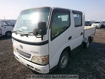 Used 2003 TOYOTA TOYOACE BH744366 for Sale for Sale