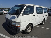 2003 TOYOTA HIACE VAN DX B PACKAGE